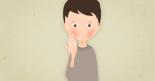 エピデュオゲルが効かない・悪化する場合の対処法