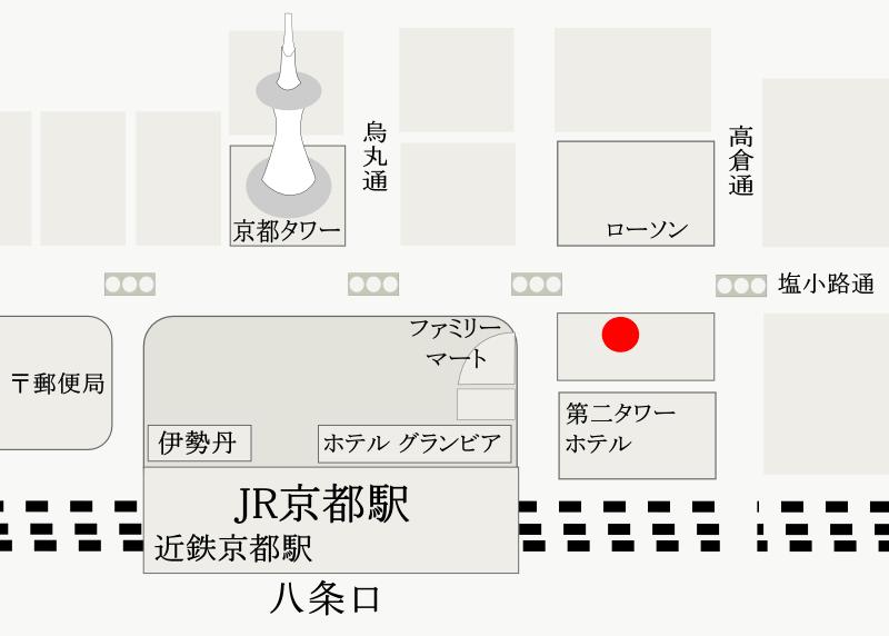 良い肌京都店